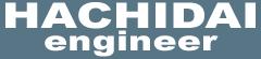 HACHIDAI 公式ホームページ